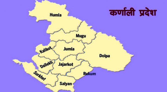 नेकपा कर्णालीका मुख्य नेतालाई काठमाडौं बोलाईयो