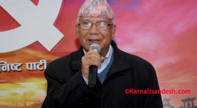 हिमाली देशहरुको छुट्टै संगठन निमार्ण गरौं: माधव नेपाल