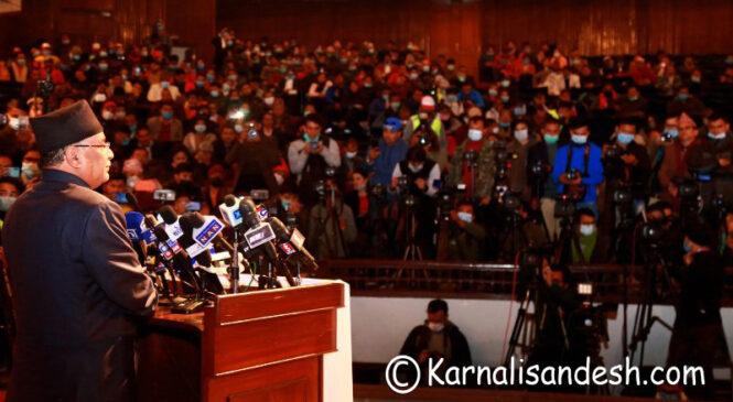 प्रेस संगठन नेपालको दोस्रो राष्ट्रिय सम्मेलन (फोटो फिचर)