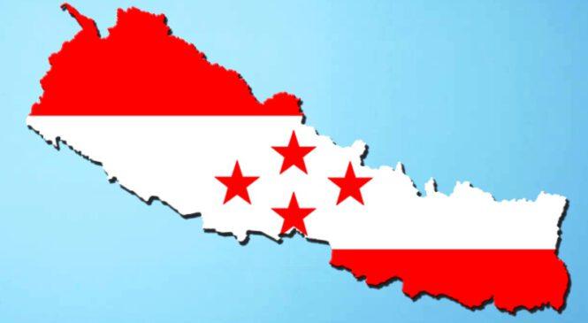 नेपाली कांग्रेसको १४औं महाधिवेशन फेरि अन्योलमा